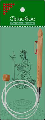 ChiaoGoo Tunische Haaknaald 5mm met 80cm kabel